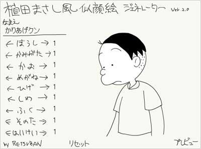 Twitter_アイコン_05.jpg