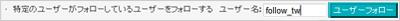 TwiAll(ツイオール).jpg