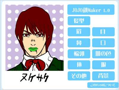 Twitter_アイコン_04.jpg
