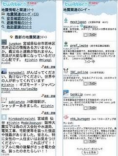 blog.twitter.jp.jpg